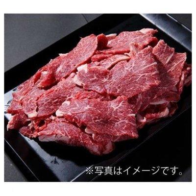 画像1: 那須黒毛和牛コマ肉【500g】冷蔵