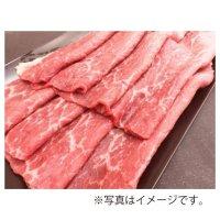 【オンラインショップ限定】熟成肉和牛ももエイジング焼肉用【1パック 300g前後】冷凍