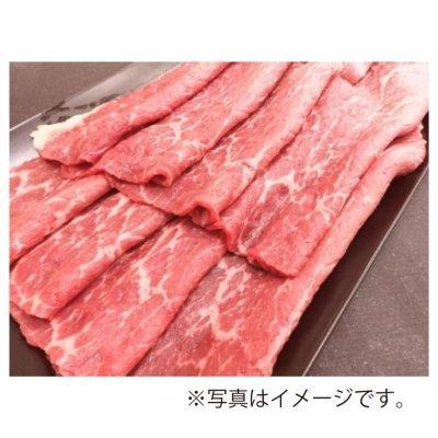 画像1: 【オンラインショップ限定】熟成肉和牛ももエイジング焼肉用【1パック 300g前後】冷凍