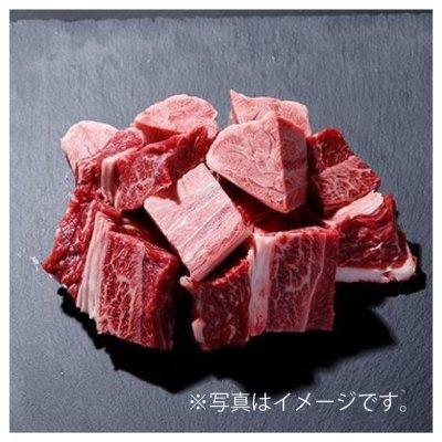 画像1: 那須黒毛和牛 カレー・シチュー用【500g】冷蔵