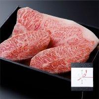 【オンラインショップ限定】那須黒毛和牛サーロイン1枚+希少部位ステーキ用 箱付【800g前後】