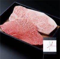 【オンラインショップ限定】那須黒毛和牛ステーキ用食べ比べセット 箱付 800g前後