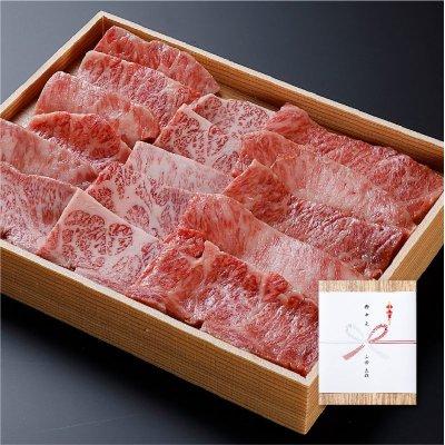 画像1: 【オンラインショップ限定】那須黒毛和牛上カルビ焼肉用 箱付【500g前後】