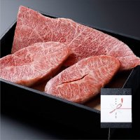 【オンラインショップ限定】那須黒毛和牛希少部位ステーキ用 箱付【1〜1.2kg前後】