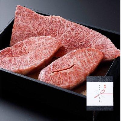 画像1: 【オンラインショップ限定】那須黒毛和牛希少部位ステーキ用 箱付【1〜1.2kg前後】