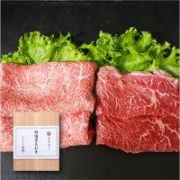【オンラインショップ限定】那須黒毛和牛/熟成牛食べ比べセット焼肉用 箱付